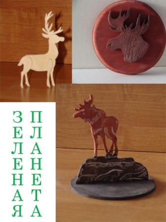 Всерросийский конкурс Зеленая планета.